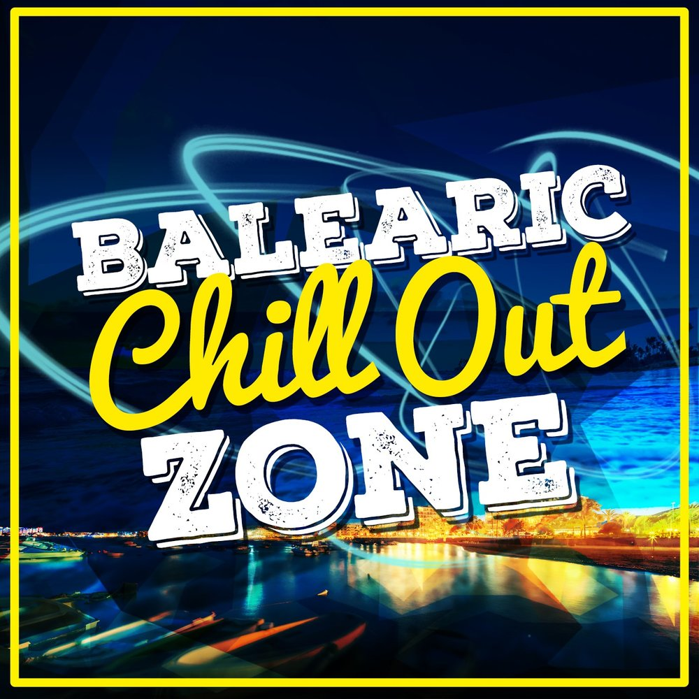 Shall we dance brazilian lounge project ibiza chill out for Classic ibiza house tracks