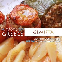 A Taste of Greece: Gemista — сборник