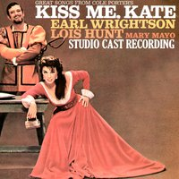 Kiss Me, Kate (Studio Cast Recording) — Lois Hunt, Mary Mayo, Earl Washington