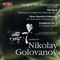 Sergey Rachmaninov: The Rock, Three Russian Folksons, Symphony No. 3 — Great Symphony Orchestra of the All-Union Radio & Central TV & Nikolay Golovanov
