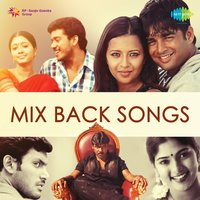 Mix Back Songs — сборник