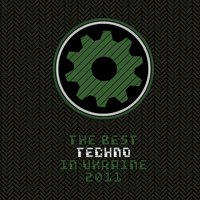 The Best Techno in Ukraine, Vol. 2 — сборник