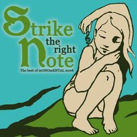 Monomental strike The Right Note — сборник