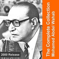 The Complete Collection — Mohamed Abdel Wahab