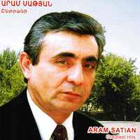 Tribute to Aram Satian:  70s-90s Greatest Hits, Vol.  1 & 2 — сборник