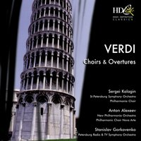 Verdi : Choirs and Overtures — Джузеппе Верди