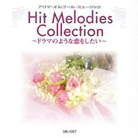 Hit Melodies Collection — Aroma Musicbox