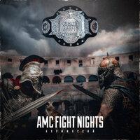 Нурминский - AMC Fight Nights