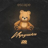 escape - Игрушка