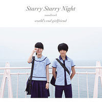Starry Starry Night Soundtrack — World's End Girlfriend