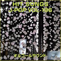 Orugooru J-Pop Hit Vol-186 — Orugooru Saundo J-Pop
