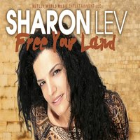 Free Your Land — Sharone Lev