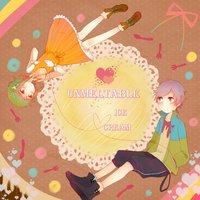 Unmeltable Icecream (feat. GUMI) — DQ