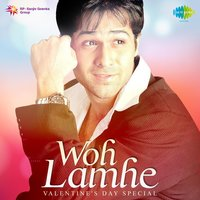 Woh Lamhe (Valentines Day Special) — сборник