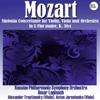 Mozart: Sinfonia Concertante for Violin, Viola and Orchestra in E Flat major, K. 364 — Russian Philharmonic Symphony Orchestra & Ilmar Lapinsch