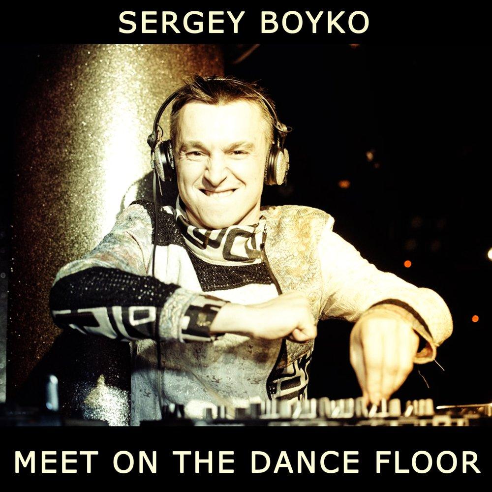Meat On The Dance Floor Dj Boyko