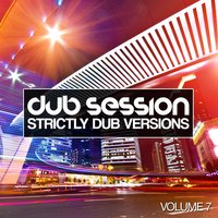 Dub Session, Volume. 7 — сборник