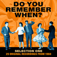 Do You Remember When? - Selection 1 — сборник