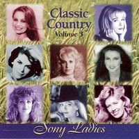 Classic Country, Vol. 5 — сборник