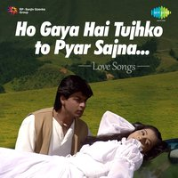 Ho Gaya Hai Tujhko To Pyar Sajna: Love Songs — сборник