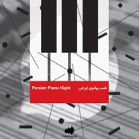 Persian Piano Night — ICOT, Iranian-Canadian Composers of Toronto ICOT