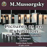Borodin: Prince Igor Opera - Mussorgsky: Pictures at an Exhibition - Tchaikovsky: Sleeping Beauty, Spanish Dance, Hungarian Danc — Пётр Ильич Чайковский, Moscow Philharmonic Orchestra, Yuri Botnari