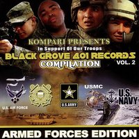 Black Grove 401 Records Compilation Vol. 2 — сборник
