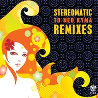 To Neo Kyma — Stereomatic