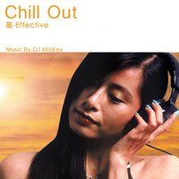 Chill Out 靈·Effective — DJ Mickey