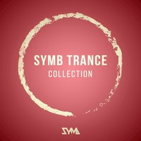 Symb Trance Collection — сборник
