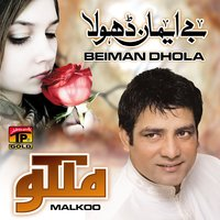 Beiman Dhola — Malkoo