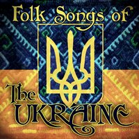 Folk Songs of the Ukraine — сборник