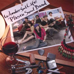 Plastic Soul Band - (no sounds)