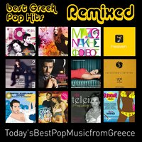 Best Greek Pop Hits Remixed — сборник