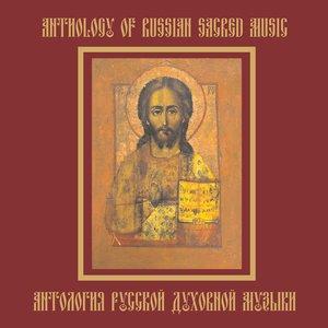 Хор Богоявленского Патриаршего собора, Геннадий Харитонов - Христос Воскресе