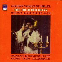 Golden Voices of Israel - The High Holidays — сборник