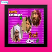 "Kaan Khol Ke Sun Lo (From ""Family Chharhyan Di"") - Single — Sanjeev Kapoor"