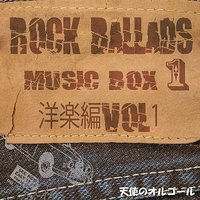 ROCK BALLADS MUSIC BOX 1 VOL1 — Angel's music box
