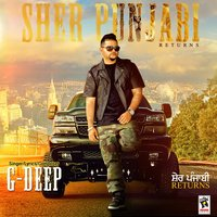 Sher Punjabi Returns — G. Deep