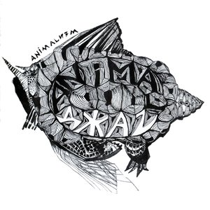 Animal ДжаZ - Красно солнышко