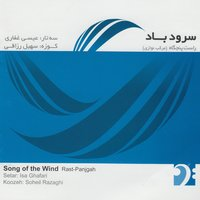 Song of the Wind: Rast Panjgah (Morakkab Navazi) — Isa Ghafari