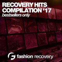 Recovery Hits '17 — сборник