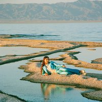 Front Row Seat to Earth — Weyes Blood