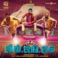 Shoot the Kuruvi — Vishal Chandrashekhar, Anirudh, Datho Radha Ravi, Siddharth