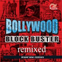 Bollywood Block Buster — сборник