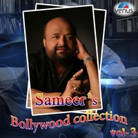 Sameer's Bollywood Collection, Vol. 3 — сборник
