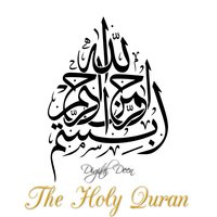 Full Quran Recitation by Saad Al-Ghamdi — Digital Deen