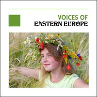 Voices Of Eastern Europe — сборник