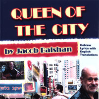 Queen of the City — Jacob Balshan