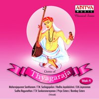 Gems of Thyagaraja, Vol. 1 — сборник